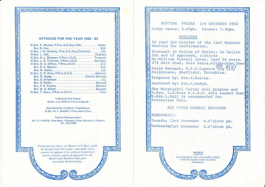 1982-83 3.12.82.jpg
