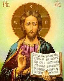 jesus-biblia.jpg