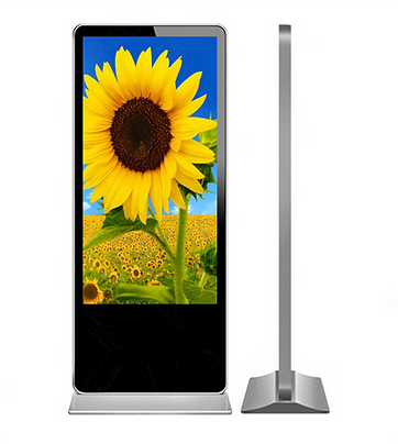 TOYANI FLOOR STAND EF70W (WINDOWS CORE I3 & NO TOUCH)