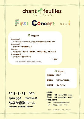 Chant-feuilles First Concert