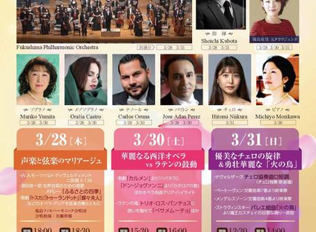 福島での公演の日々
