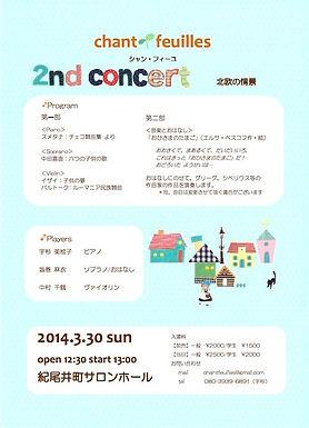 Chant-feuilles 2nd concert
