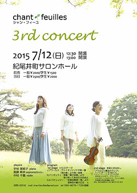 Chant-feuilles 3rd concert