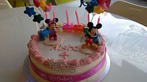 mackey mouse cake
