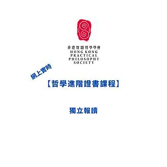 HKPPS Cert Fb & IG - Workshop  (2).png