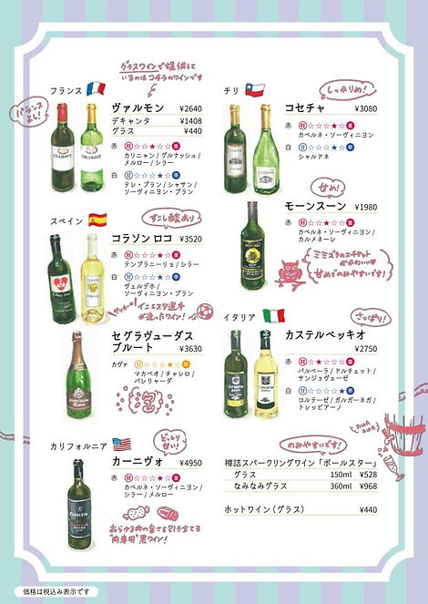imb23_wine12_god_oljpg_Page1.jpg