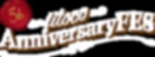 iitocofes_logo_1230.png