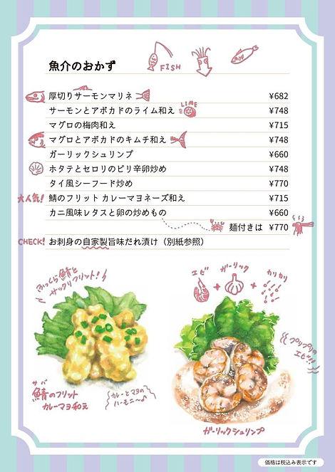 imb4_gyokai32_god_oljpg_Page1.jpg