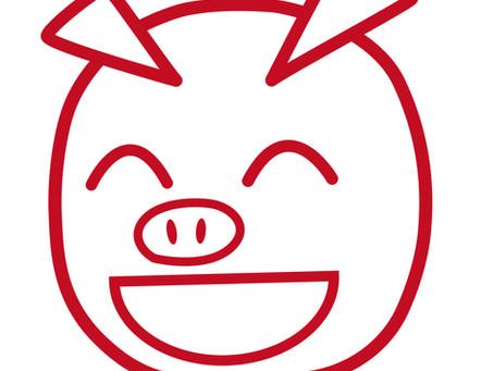 松福 御殿場インター店の公式WEBサイトOPEN!!