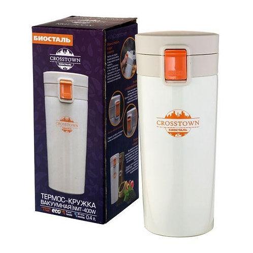 Термокружка Biostal Croostown 0,4 литра белая