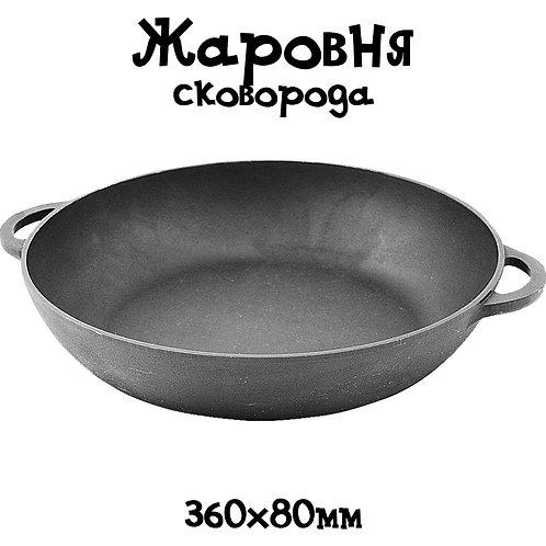 Ситон  Сковорода 360х80 мм