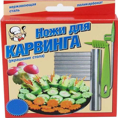 Нож для карвинга с диском