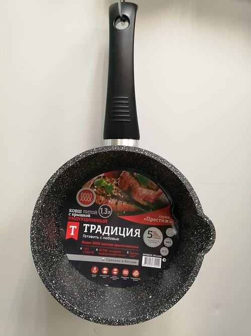 """Ковш """"Традиция""""  1,3л гранитное покрытие индукция"""