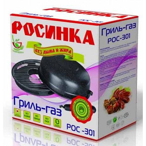 Сковорода РОС-301 Гриль-газ РОСИНКА сьёмная ручка решотка гриль