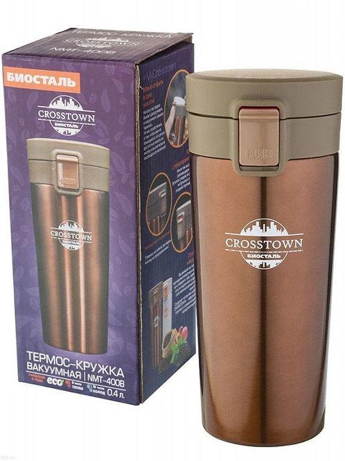 Термокружка Biostal Croostown 0,4 литра коричневая
