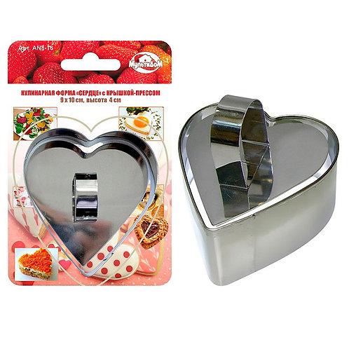 Кольцо для салата с прессом SB-14001 Сердце