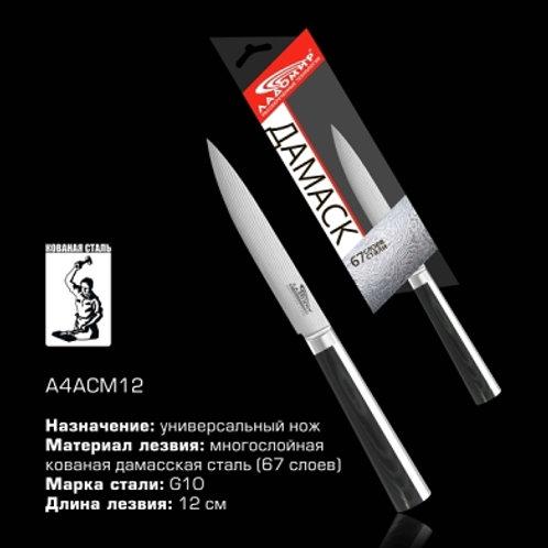 Нож Ладомир А4АСМ12