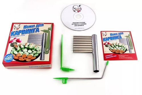 Набор ножей для карвинга, CD диск, коробка, 3 предмета