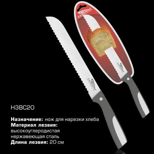Нож Ладомир С4ВСК20 д/нарезки хлеба 20см нерж