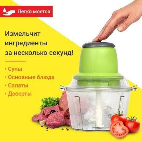"""Измельчитель  """"МОЛНИЯ""""  300Вт"""