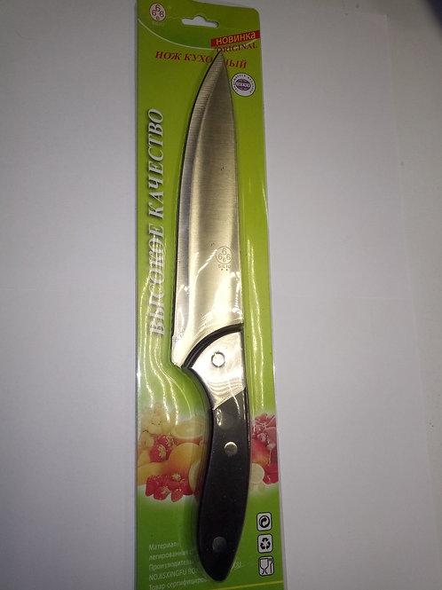 """Нож кухонный """"666"""" 18 см"""