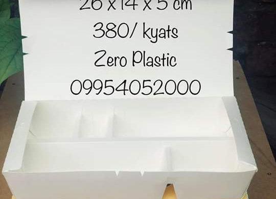 Disposable Paper Compartment Box