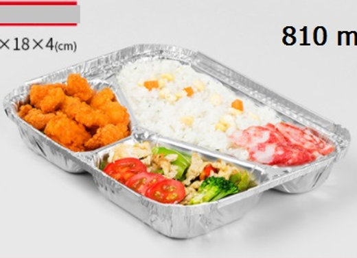 Aluminum Foil Box With Cover (3-Grid)