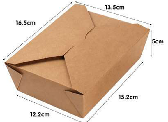 Kraft Paper Lunch Box (1080 ml)