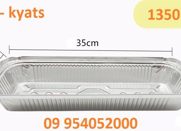 Aluminium Food Box - 1