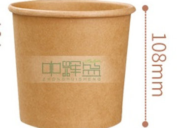 Soup Bowl with cover 780 ml