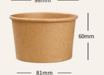 Soup Bowl  235 ml
