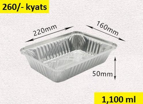Aluminium Foil Takeaway Box (1100 ml)