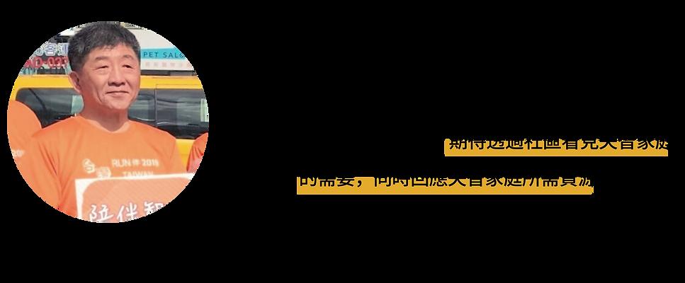 05陳時中.png