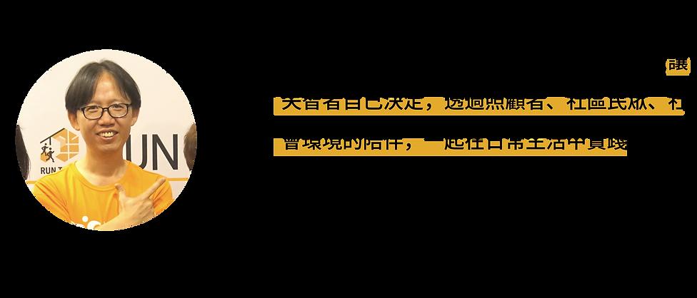 02林金立.png