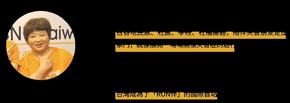 01涂心寧-2.png