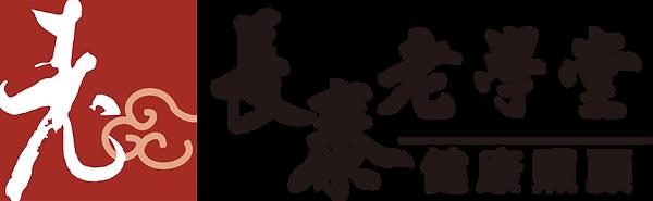 協會logo.png