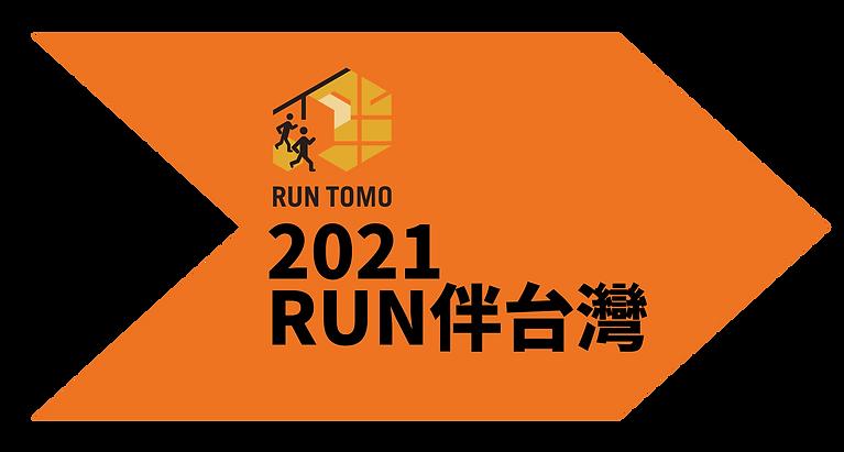 2021link-2.png