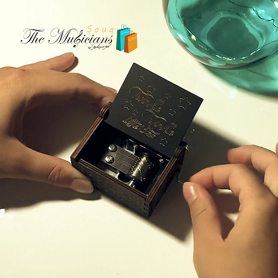 Twinkle Twinkle Little Star - Special Crafted Music Box