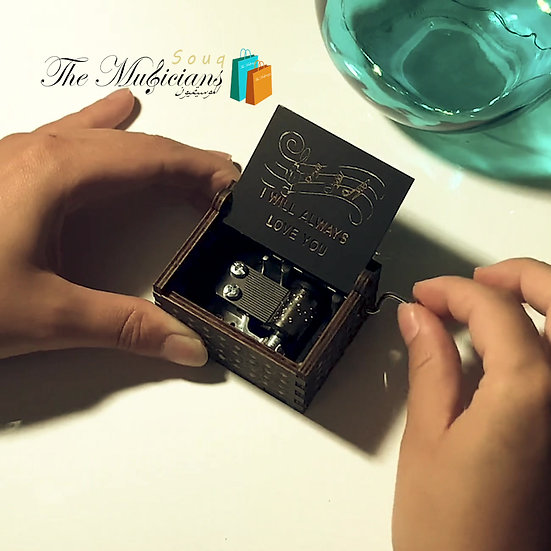 I Will Always Love You - Special Crafted Music Box