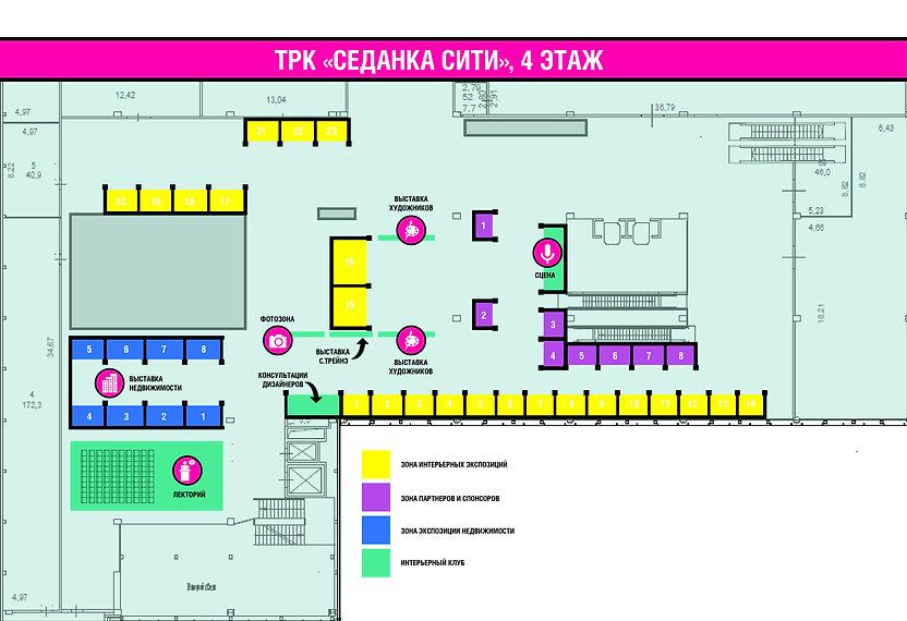План этажа-01.jpg