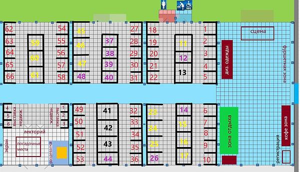 схема выставки.jpg