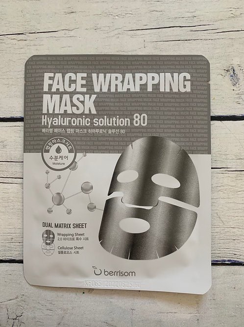 Увлажняющая маска Berrisom Face Wrapping Mask Hyaluronic Solution 80