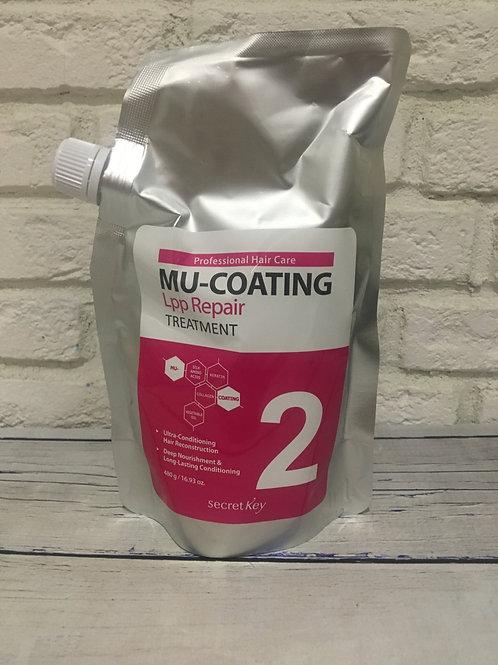 Бальзам для лечения и ламинирования волос Secret Key Mu-Coating LPP Repair Treat