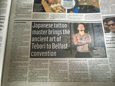 My interview published on Belfast Telegraph