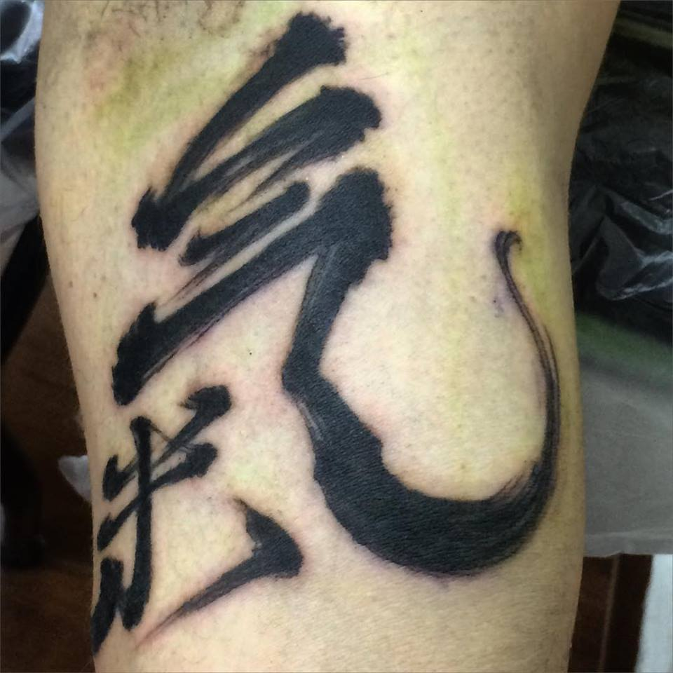 Kanji 漢字