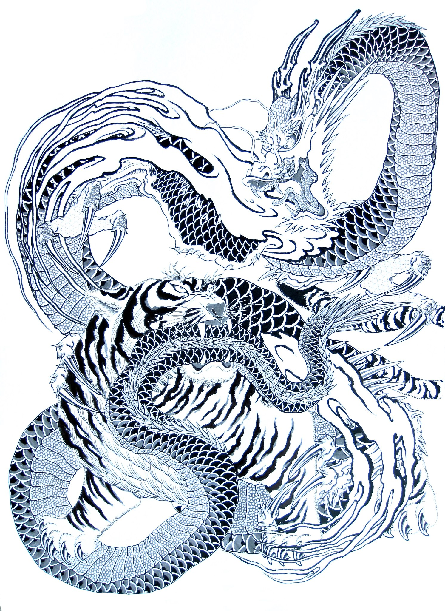 Ryu Ko 龍虎