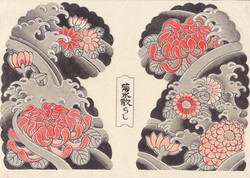 菊 Kiku for arm sleeve