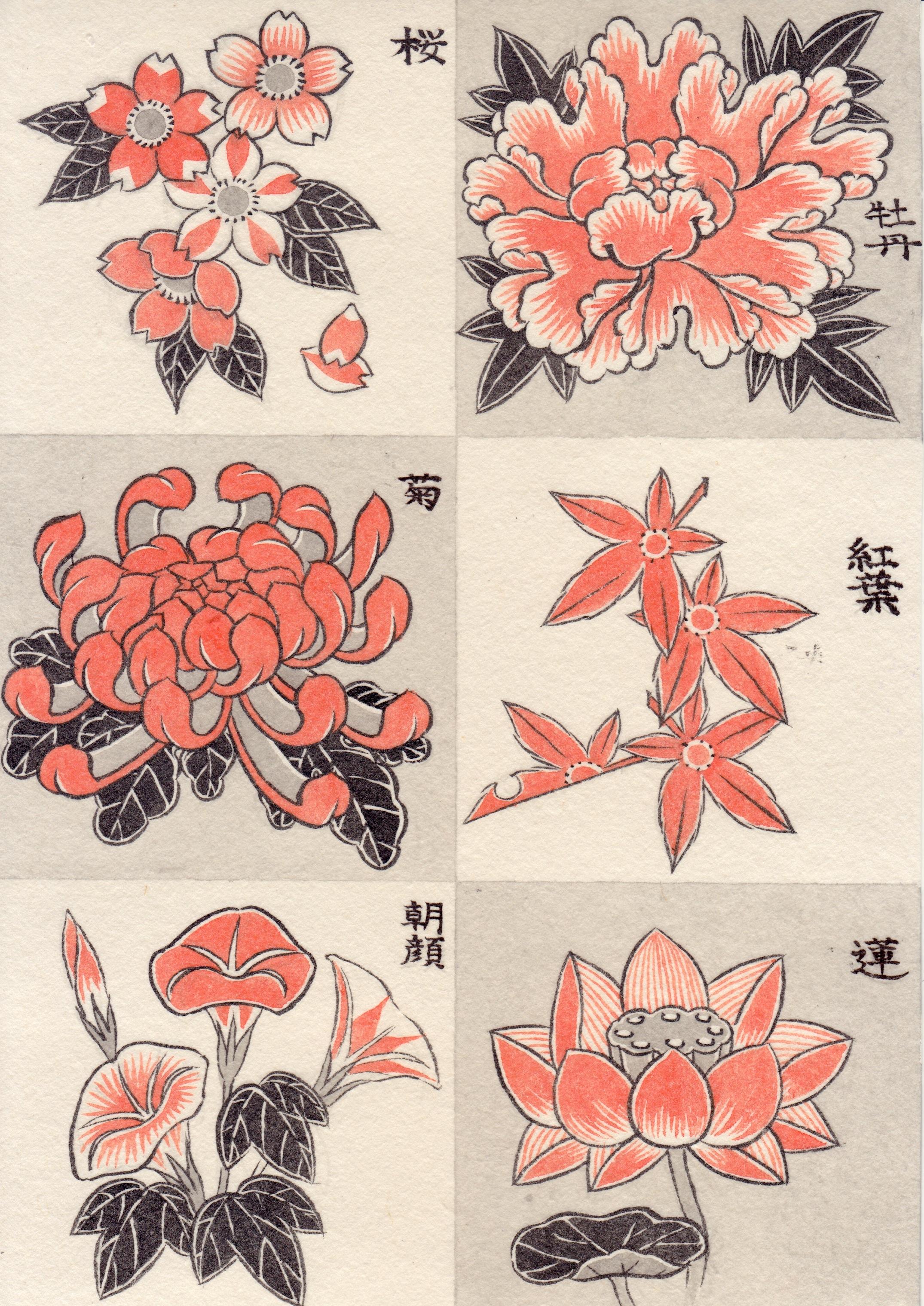 花 Flowers