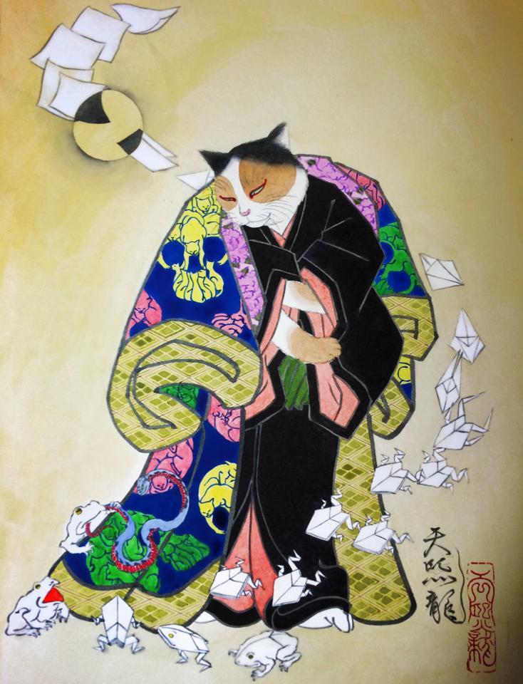 鳥獣戯画 Ninja Cat