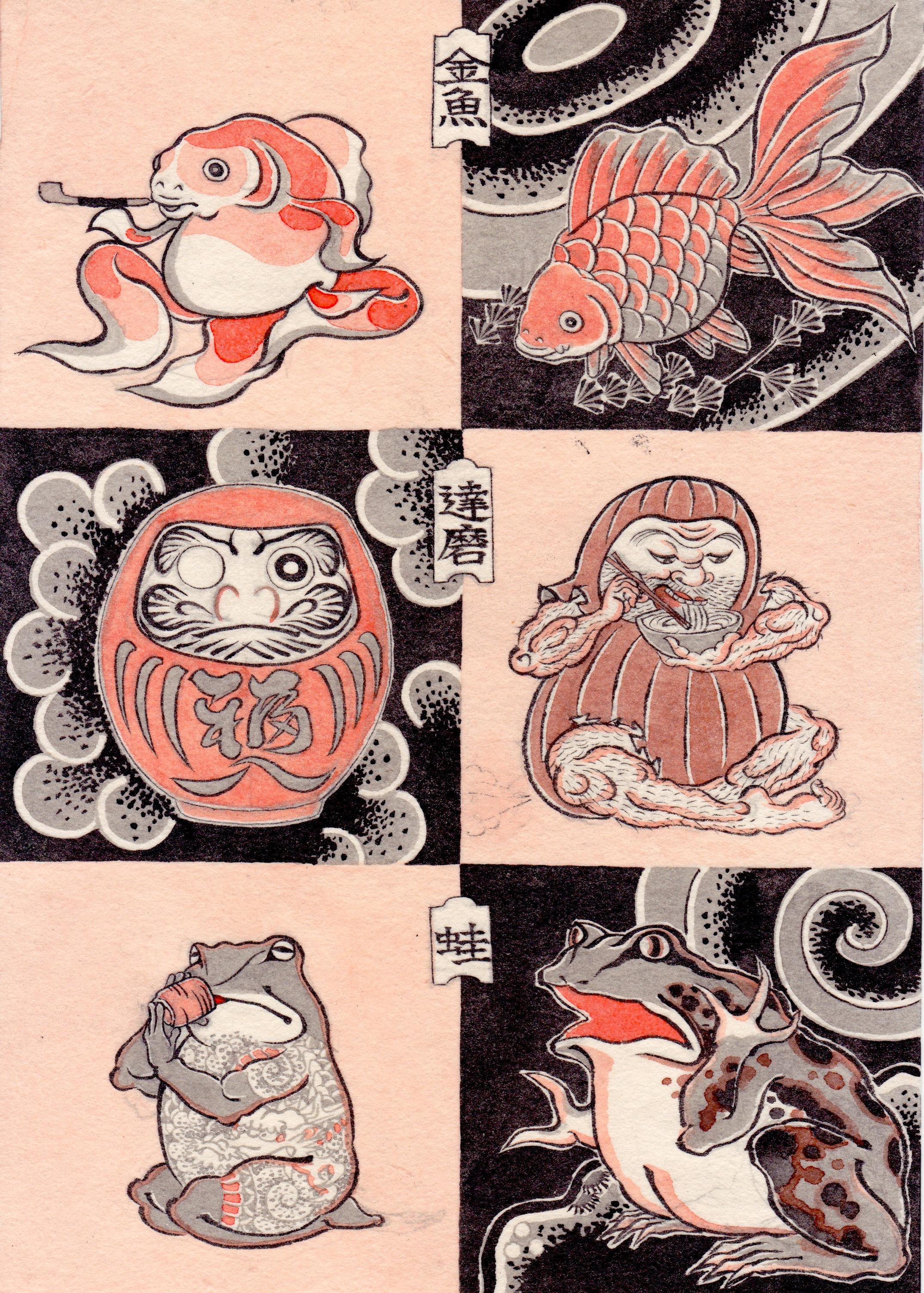 鳥獣戯画 Chouju Giga